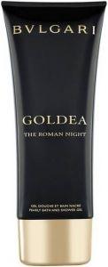 BVLGARI GOLDEA THE ROMAN NIGHT BATH AND SHOWER GEL DOUCHEGEL TUBE 100 ML